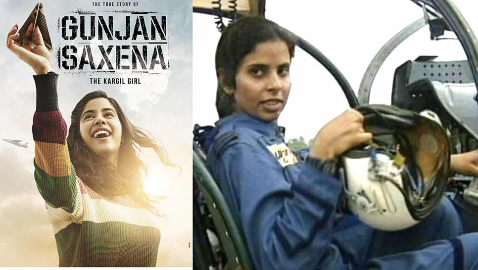'Gunjan Saxena: The Kargil Girl' review (2020)